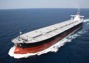 Bulk Cargo Insurance