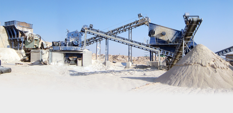 Quarry Plant Insurance